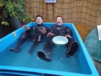 大瀬お風呂.jpg